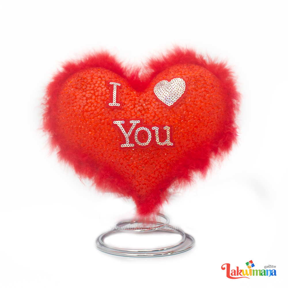 I Love You Light Up Lamp