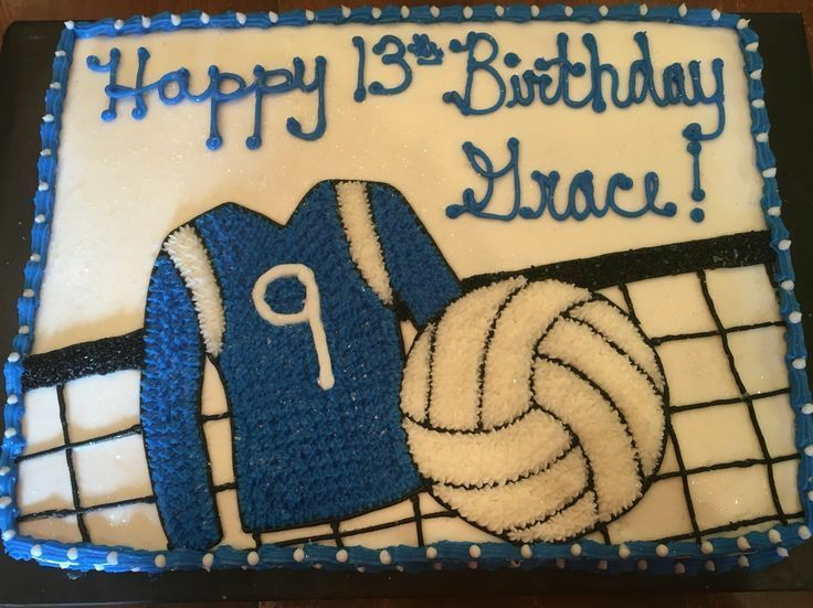 Volleyball Graduation Cake