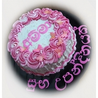 Amma Pink Floral Cake