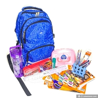 School Essentials Kit For Boys