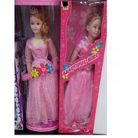 Barbie Doll (single)