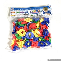 Educational Kids Toy Letters and Numbers Gift Pack