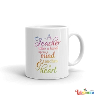 For My Teacher Mug