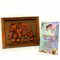 Teachers Day Ornament with Elephant Frame