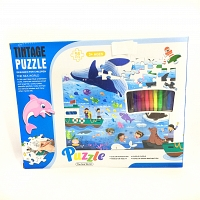 Tintage Puzzle