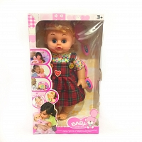 Baby Lovely Girl Doll