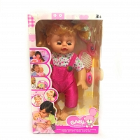 Baby Lovely Girl Doll pink