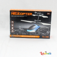 Infared Sensor Helicopter