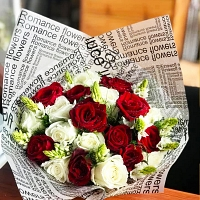 Red and White Mixed Rose Bunch
