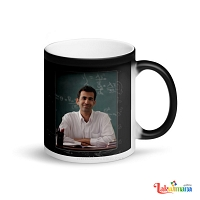 Teachers Day Magic Mug with Picture