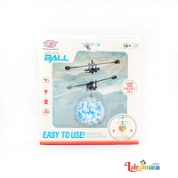 Toy Flying Ball
