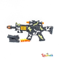 Toy Machine Gun
