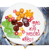New Year Cake 1.5Kg
